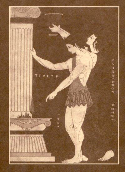 erste olympische spiele antike
